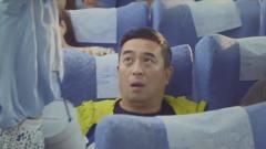 体育老师:大叔坐飞机刚想休息空中竟掉落东西