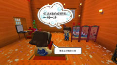 迷你世界:天天村长搞笑视频,梦见拍卖会,拍