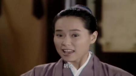 新白娘子传奇 赵雅芝精明过人 许仙佩服得五体投地 两人秀恩爱