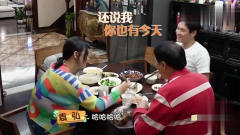 做家务的男人:张爸跟袁弘提起女儿小时候糗事