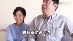 搞笑祝晓晗:祝晓晗老爸被闺女坑了,老爸不想