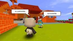 迷你世界:天天村长搞笑视频,你怎么证明自己