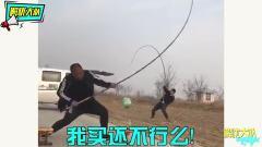搞笑视频集锦:现在人为卖个鱼竿也太拼了!没