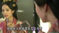 美女扮演明朝人不需要化妆师,原来她就是明朝