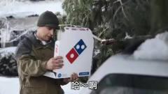 创意广告:外卖小哥遭遇暴雪,想不到的结果!