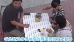 韩国综艺:中国人夏天也喝热水?温水文化真是