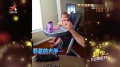 家庭幽默录像:外国爸爸觉得午后太无聊,抢宝