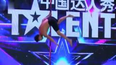 中国达人秀:厨师拿着烤鸭跳钢管舞,杨幂瞬间