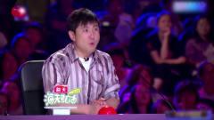 中国达人秀:肌肉男展示钢管舞,沈腾杨幂都震