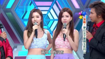 双胞胎姐妹花*Y2上综艺,畅聊感情和互相开怼