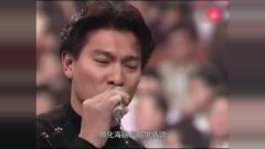 香港音乐顶峰时期,天王天后齐聚一堂,黄家驹