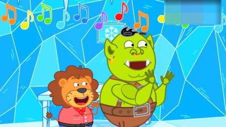 搞笑动物城:雪人没有音乐天赋怎么办?小狮子