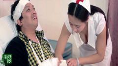 搞笑视频四川方言  欣蚊挑逗漂亮女护士  欣蚊恶