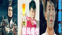 四川方言搞笑视频 爱情公寓魔性四川话