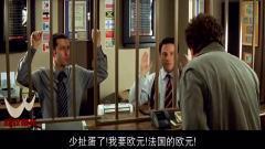 四川方言搞笑视频 遇到这样的神经病也是醉了!