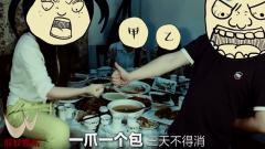 四川方言搞笑视频 四川版划拳—欣蚊娱乐