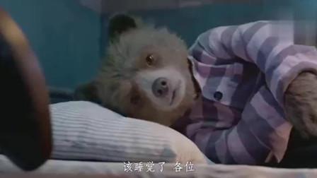 在萌熊影响,监狱大变样,大家做游戏吃美食,还有人讲睡前故事
