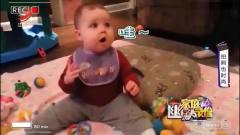 《家庭幽默錄像》當萌娃面對鏡頭 各種樣子搞笑
