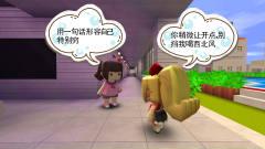 迷你世界:天天村長搞笑視頻,你用一句話形容