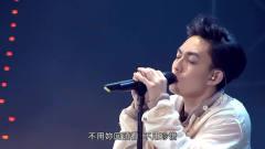 流行音乐:林宥嘉《背影》