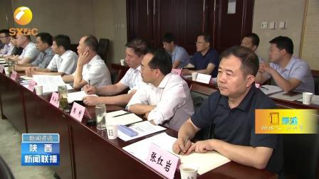 省纪委监委理论学习中心组举行党史新中国史专题学习