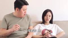 搞笑视频:祝晓晗:谁家闺女长得这么漂亮?可