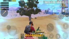 刺激战场:玩家一路闯入决赛圈,临近吃鸡却被光子扔进漩涡!
