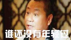 四川方言搞笑视频 一顿操作猛如虎 明天医院两万