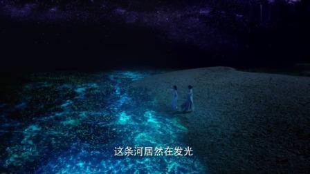 新寻秦记 古代生态环境没有破坏 项少龙被美景吸引住了