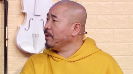爆笑喜剧:小孩假扮刘能喝水,看动作表情,学