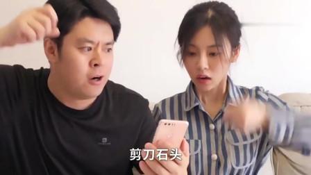 祝晓晗:美女联手老爸欺骗老妈,被老妈无情拆