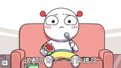 搞笑动画:不帅就别模仿