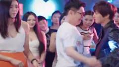 屌丝男士:大鹏看到女友在酒吧和帅哥热舞,接