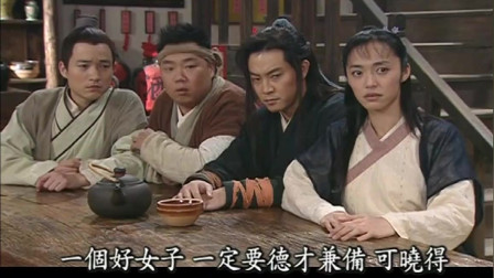 武林外传,几个大人们演戏骗小孩,小贝:我太