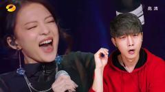 韩国男主播第一次听张韶涵,一首《阿刁》高音