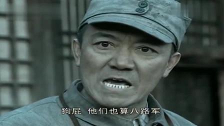 亮剑:魏和尚被杀,李云龙怒诉:杀人偿命,就是师长来求情老子也不买账