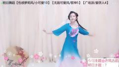 #最劲热舞#汉服小姐姐即兴古典舞~小哥哥快来看
