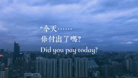 今天,你努力了吗?-正能量句子