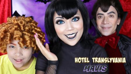 美女仿妆迪士尼动漫:化妆打扮成了精灵旅社吸