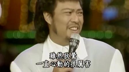 """张菲:狄莺笑侃张菲有离婚习惯,""""菲哥""""爆吴"""