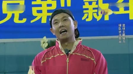 爆笑综艺:郑凯运球被针对,幸好*a*y提醒,闯关