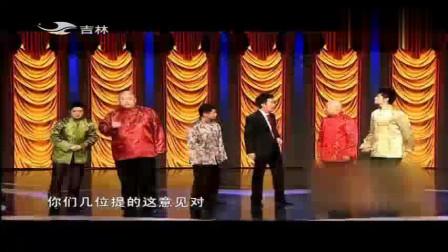 群口相声-李菁 何云伟《五脏休假》最新搞笑