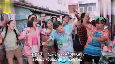 这应该是最欢快的泰国广告了, 关键是美女如云