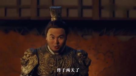 创意广告:《将军冲不冲》,这也太滑稽了吧