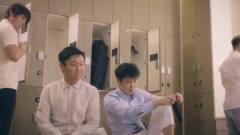 情圣:猥琐老师上厕所时被恶搞,这段笑喷了,