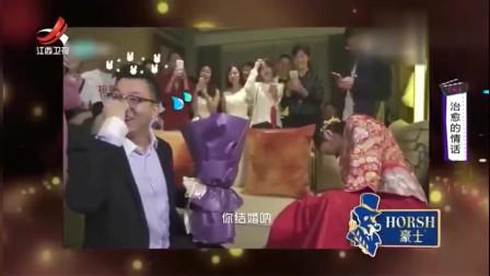 家庭幽默录像:新郎被结婚的幸福冲昏头脑,新