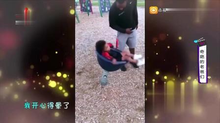 家庭幽默录像:魔性笑声是亲爸无疑,孩子开学