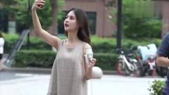 街上看到的一幕,美女光顾着自拍了,冰淇淋被