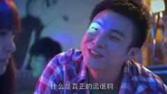 青瓷:美女约会男友在酒吧见面,不想美女被坏