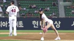 韩国棒球赛美女开球,看这一顿操作,我还以为